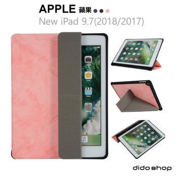 iPad 9.7吋 2018/2017/Air/Air2/Pro 9.7吋通用 多折帶筆槽平板保護套(PA176)