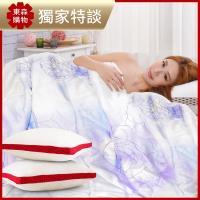 LooCa 柔紫薔薇100%蠶絲四季被+獨立筒枕2入(三色任選)