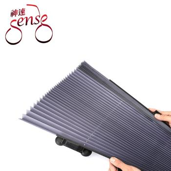 Sense神速 自動伸縮汽車前檔遮陽板/遮陽簾/隔熱檔板(70CM)