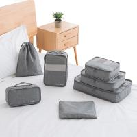 PUSH!旅遊用品旅行收納袋行李箱衣物整理收納包袋套裝(7件套)灰色S51