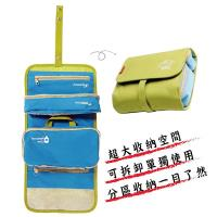 旅行懸掛式可拆卸多功能盥洗包/化妝包 AK-08051