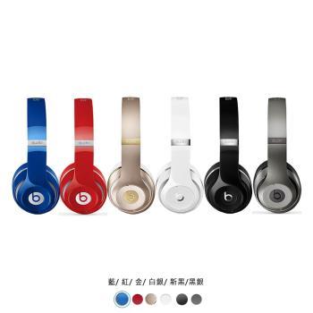 Beats New Studio2 耳罩式有線耳機(公司貨)