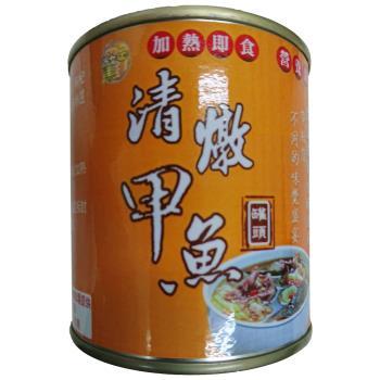 玖鼎生技清燉甲魚干貝300公克4罐