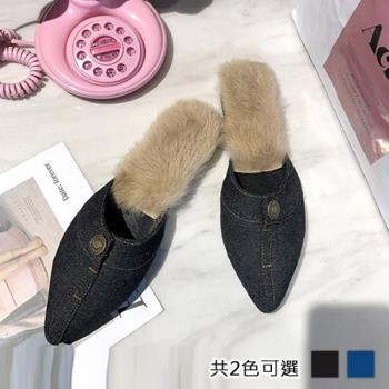 Alice (預購) 優雅時髦英倫尖頭平底鞋