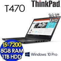 Lenovo ThinkPad T470 14吋 FHD i5-7200U/8G/1TB /Win10Pro 軍規測試商務筆電