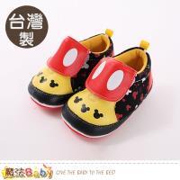 魔法Baby 寶寶鞋 台灣製迪士尼米奇正版強止滑外出鞋 sk0528