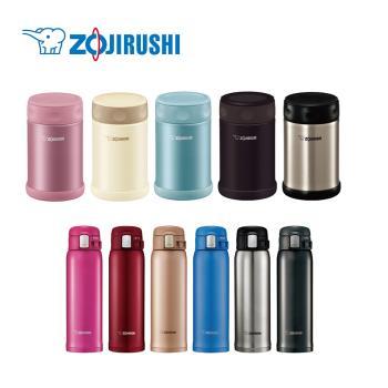 象印 不鏽鋼保溫杯保溫瓶燜燒杯組合SM-SD48+SW-EAE50(買就送)