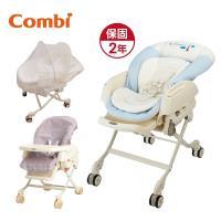 日本Combi Letto電動安撫餐搖椅床 ST款 藍色巴黎