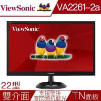 ViewSonic優派 VA2261-2a 22型雙介面零閃屏抗藍光液晶螢幕