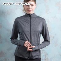 【美國TOP SNOW】機能輕壓縮訓練外套1入-女款