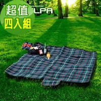 韓國SELPA 戶外防水處理絨毛野餐墊/寶寶爬行墊/地墊/地布(大型) 超值四入組