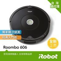 限時7折up美國iRobot Roomba 606 掃地機器人 總代理保固1+1年 登入再送原廠耗材