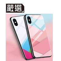 嚴選iPhoneX 5.8吋雙材質清新彩繪玻璃手機殼(觸碰粉)