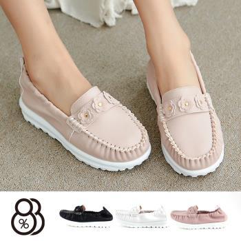 【88%】莫卡辛-MIT台灣製 小花拼接 素色百搭 簡約淑女款 休閒鞋 莫卡辛鞋 懶人鞋