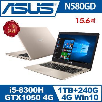ASUS華碩Vivobook PRO 15.6吋影音繪圖筆電N580GD-0151A8300H/i5-8300H/4G/1TB/GTX 1050 4G