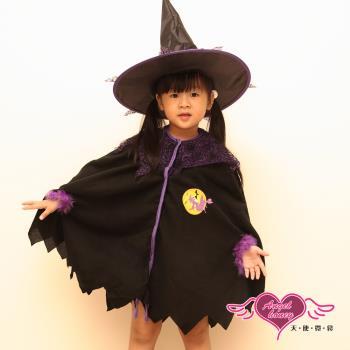 天使霓裳 魔法俏女巫 萬聖節表演童裝系列(黑S~L) HW0046