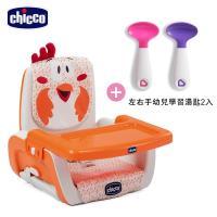 chicoo Mode攜帶式兒童餐椅座墊-咕咕公雞