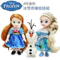 美國Disney迪士尼 4吋迷你冰雪奇緣/FROZEN系列-冰雪奇緣娃娃組 GA37453