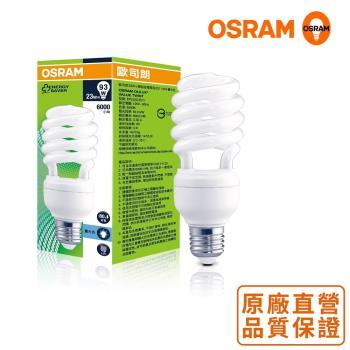 歐司朗OSRAM T3 23W 螺旋省電燈泡-白光-5入組