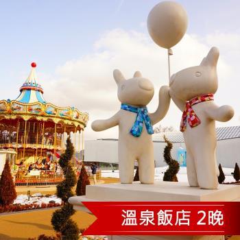 旅展-日本靜岡富士山鐵道世界遺產天上山狸貓纜車美食溫泉4日旅遊(靜岡進出)