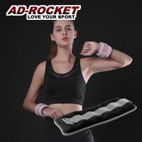 AD-ROCKET 專業加重器/綁手沙袋/綁腿沙袋/沙包/沙袋(2KG兩入黑色)
