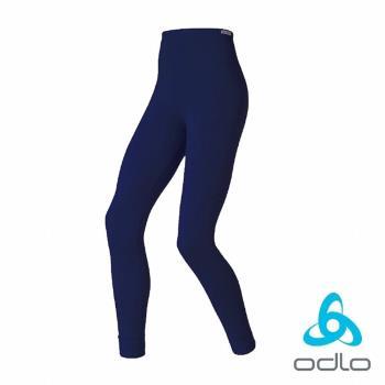 ODLO 銀離子兒童保暖排汗長內褲 (深藍色)