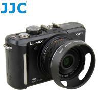 JJC仿Leica徠卡型螺牙46mm遮光罩LH-46GFII(斜口內凹,金屬製)