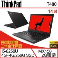 Lenovo 聯想 ThinkPad T480 14吋i5四核獨顯商務筆電-升G版