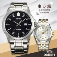 【ORIENT 東方錶】東方經典復刻鋼帶石英腕錶(6款可選)