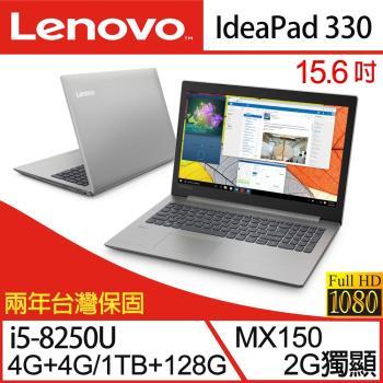 Lenovo 聯想 IdeaPad 330 15.6吋i5四核雙碟2G獨顯筆電-升G版