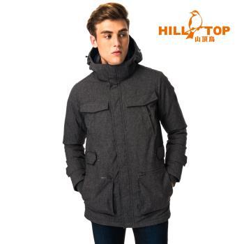 【hilltop山頂鳥】男款防水透氣保暖蓄熱羽絨長大衣F21M54瑪瑙黑