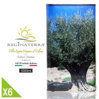 王后之地REGINATERRA 義大利橄欖油6瓶(1000ml/瓶)