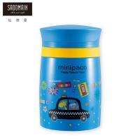 買一送一   仙德曼 SADOMAIN  法國浣熊寶貝真空燜燒食物罐-藍色(不附套)