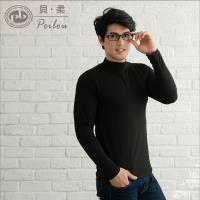 PEILOU 貝柔機能吸濕發熱保暖衣(男半高領)(黑色)