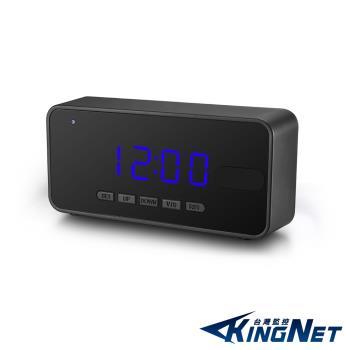 【KINGNET】監視器 Full HD 1080P 人體感測錄影 PIR 溫度偵測錄影 微型針孔密錄器 偽裝時鐘型 蒐證DVR 蒐證設備 徵信器材