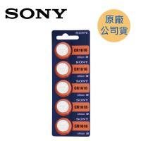 SONY  CR1616 鈕扣型電池 ( 5入/卡 )