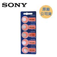 SONY  CR1220 鈕扣型電池 ( 5入/卡 )