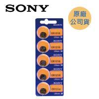 SONY  CR1216 鈕扣型電池 ( 5入/卡 )