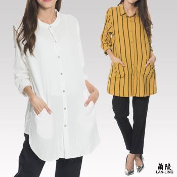蘭陵純棉長版襯衫/洋裝/罩衫組2入 G03-70
