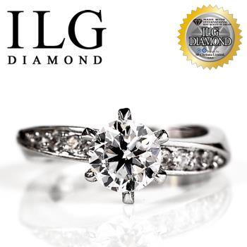 【頂級美國ILG鑽飾】八心八箭戒指 - 好萊塢經典款  主鑽約1克拉 RI014 低調的華麗 熱銷人氣款鑽戒 求婚訂婚交換婚戒