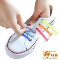 【iSFun】懶人救星*免綁糖果矽膠彈性鞋帶/16條