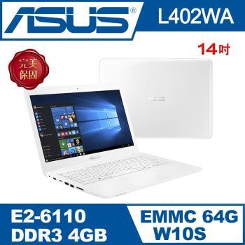 ASUS華碩 輕巧筆電 L402WA-0112AE26110/天使白/14吋/AMD E2-6110 四核/4G/64G/W10S