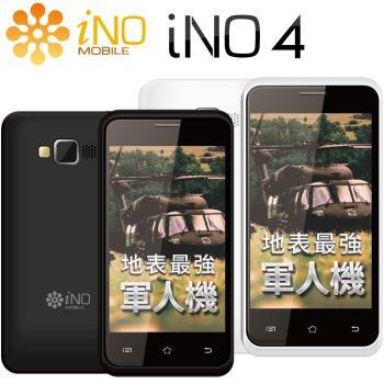iNO 4 雙核4吋3G智慧型手機