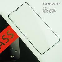 Goevno SAMSUNG Galaxy S9+ 3D 滿版玻璃貼(全膠)