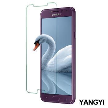 YANGYI 揚邑 Samsung Galaxy J4 5.5 吋 鋼化玻璃膜9H防爆抗刮防眩保護貼