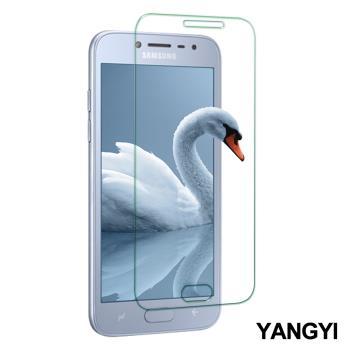 YANGYI 揚邑-Samsung Galaxy J2 Pro 5 吋 2018 鋼化玻璃膜9H防爆抗刮防眩保護貼