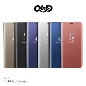 【QinD】HUAWEI nova 3i 透視皮套