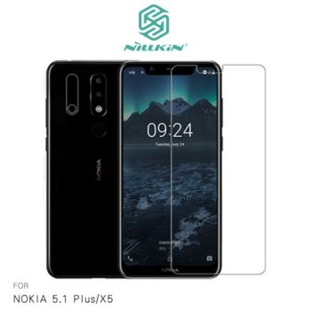 NILLKIN NOKIA 5.1 Plus/X5 超清防指紋保護貼 - 套裝版