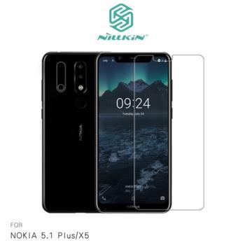 【NILLKIN】NOKIA 5.1 Plus/X5 Amazing H 防爆鋼化玻璃貼