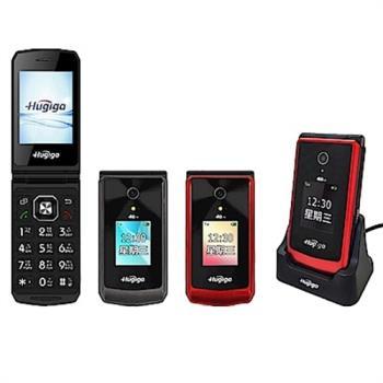 【Hugiga】4G單卡簡約折疊手機/老人機 L66(全配/公司貨)